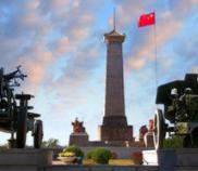 祝贺辽宁省丹东市微帮被加盟