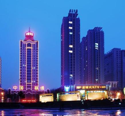 祝贺淄博市高青县微帮被加盟