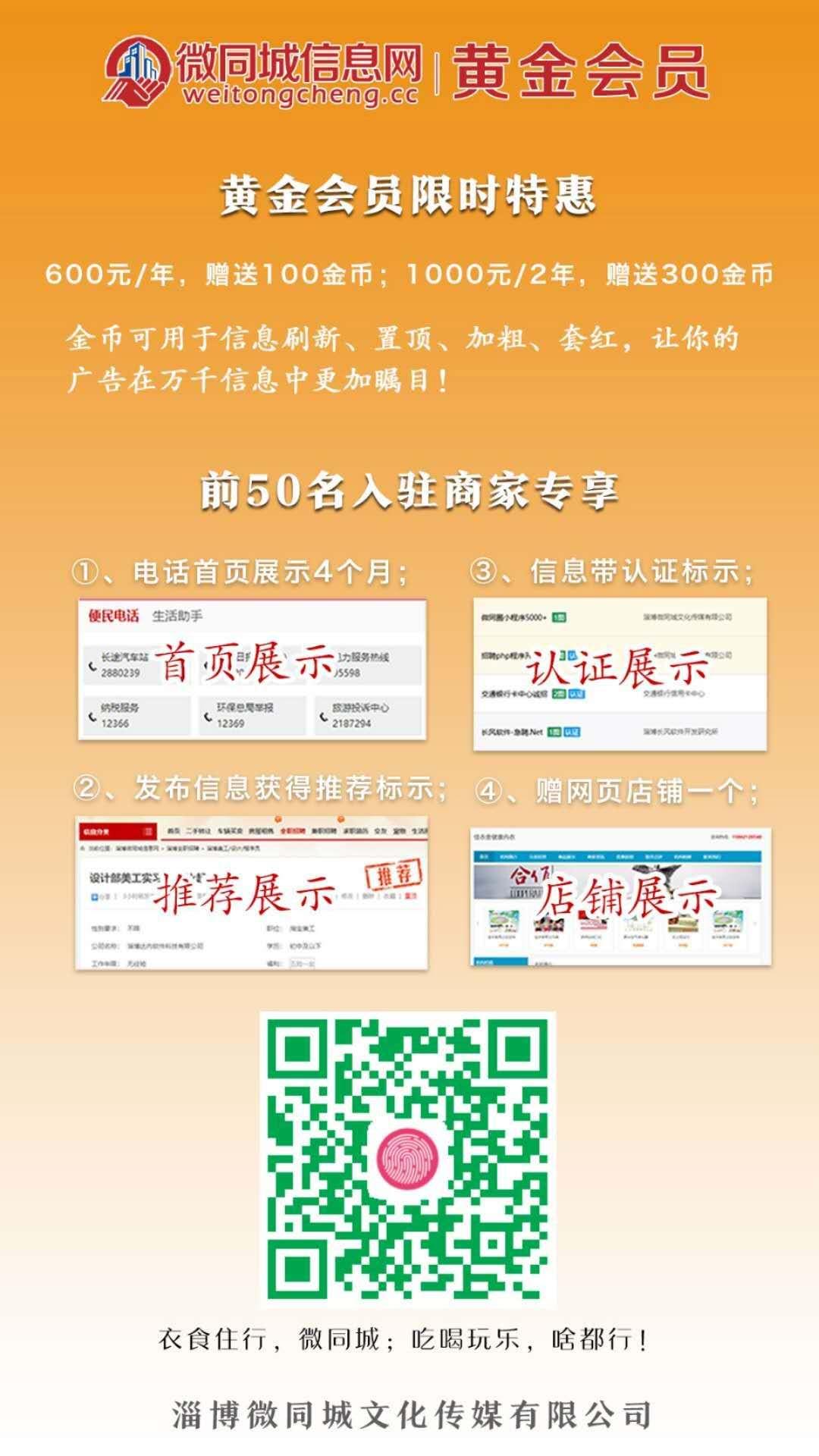 微帮分类信息网人脸识别功能上线